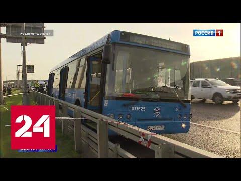 ДТП в Новой Москве: грузовик протаранил автобус с 25 пассажирами - Россия 24