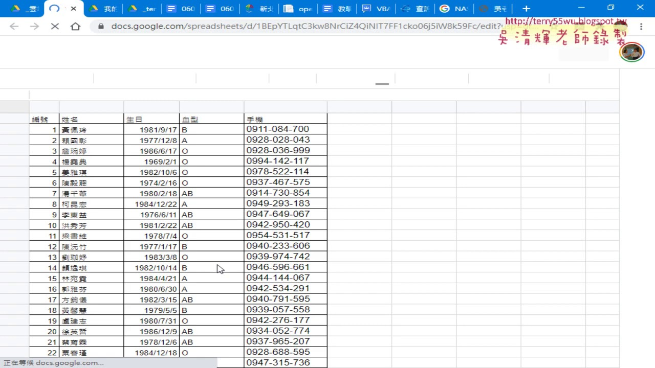 06 使用GOOGLE試算表當成資料來源
