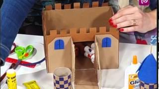 فاي سابا تصنع قلعة كرتون من ورق التواليت