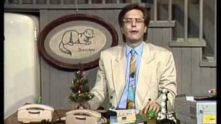 Schmidteinander vom 16.12.1990 –  1/3