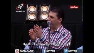 ترنيمة متعولش الهم + نعيد لك - زياد شحادة - احسبها صح ٢٠١٤
