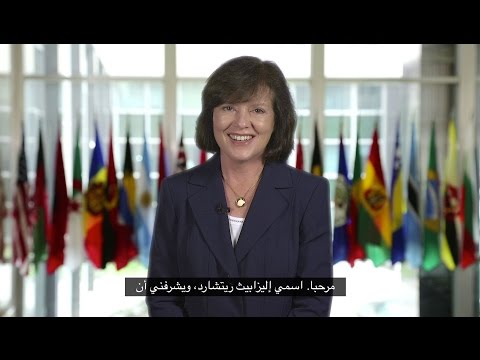 Introducing Elizabeth Richard, U.S. Ambassador to Lebanon