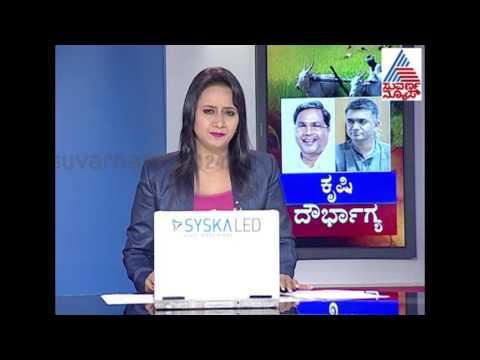 Cover Story Reveal Agriculture department corruption Discussion With Vijayalakshmi Sibaruru Part 4