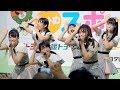 170902 AKB48 チーム8 えひめスポーツ・フェスタ 「ファースト・ラビット」 (愛媛 エ…