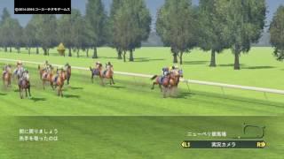 Winning Post 8 2016 ロッキンジS タイキシャトル
