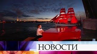 Повсей России отгремели выпускные вечера, самый романтичный прошел вСанкт-Петербурге.
