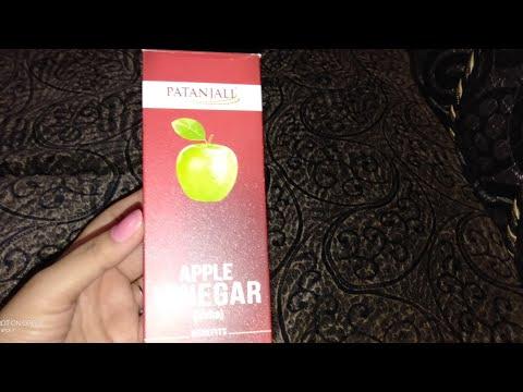 Patanjali apple vinegar/Review/सबसे कम दाम में उपलब्ध पतंजलि सेब सिरका।