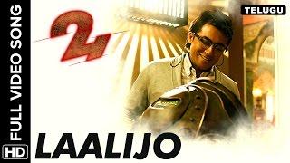 Laalijo Full Video Song | 24 Telugu Movie
