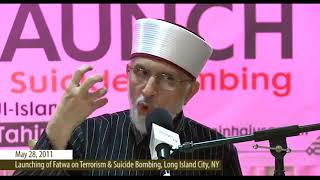 Documentary on Islamic Curriculum on Peace and Counter Terrorism by Dr Tahir ul