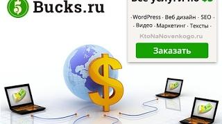 Заработок 100 руб в день на соц сетях