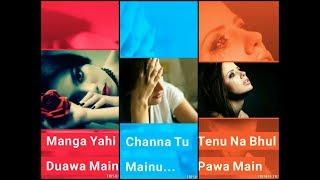 Download lagu Manga Yahi Duawa Main | Female | Sad | WhatsApp Status Video | 30 Sec | Lyrics