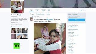 Западные СМИ подвергают сомнению данные о страданиях детей в Алеппо