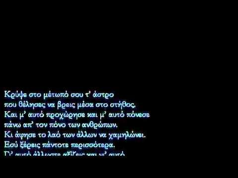 Οδυσσέας Ελύτης - Τρία ποιήματα