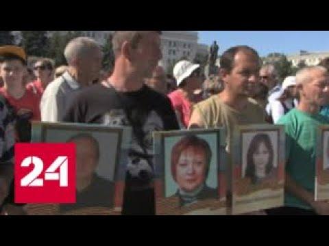 Петра Порошенко и еще 7 первых лиц Украины приговорили к пожизненному сроку - Россия 24