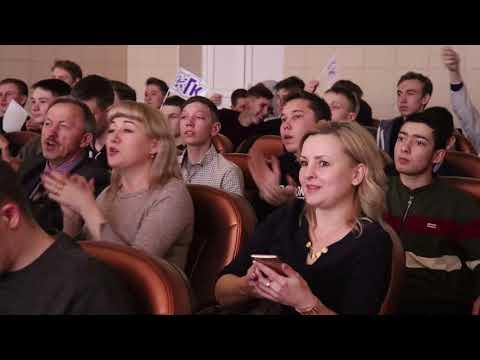 """г.Кумертау. """"Рекрут - 2019"""""""