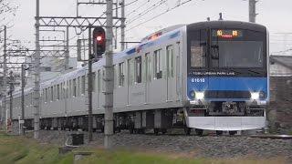 線 運用 野田