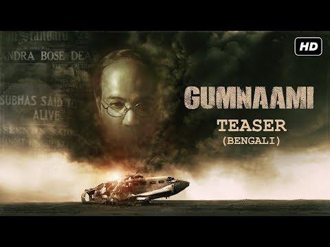Gumnaami (গুমনামী) |Teaser | Prosenjit Chatterjee | Anirban Bhattacharya