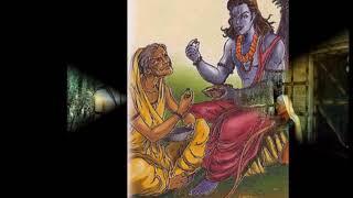 पंचवटी के घाट, घाट पे खड़ी मै  देखु बाट  ,राम मेरे आ जाओ ; योगांचल भजन