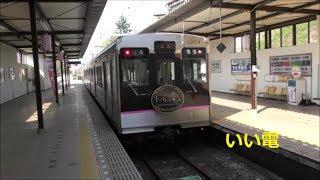 [前面展望] 福島交通飯坂線1000系電車 (福島~飯坂温泉)