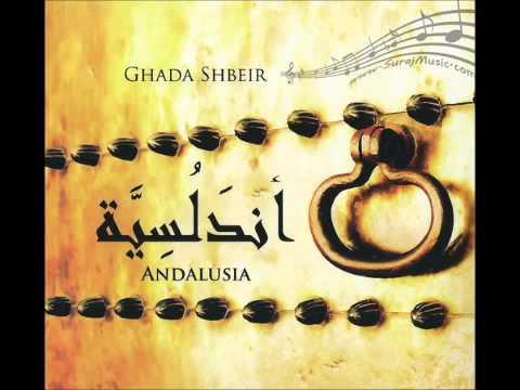 Ghada Shbeir - Hebbi Zorni غادة شبير - حبي زرني