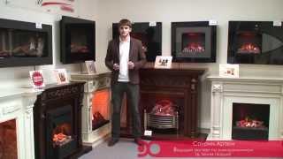Видео обзор линейки электрических каминов Dimplex с живым пламенем