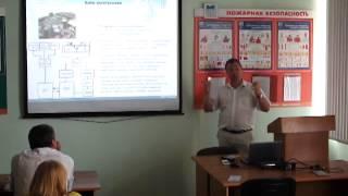 Презентация ч4 Расходометрия(Презентация по оборудованию для энергоаудита для участников СРО