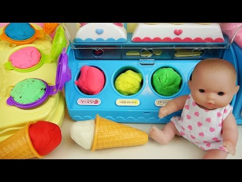 Thumbnail: Baby doll Ice cream play doh toys play