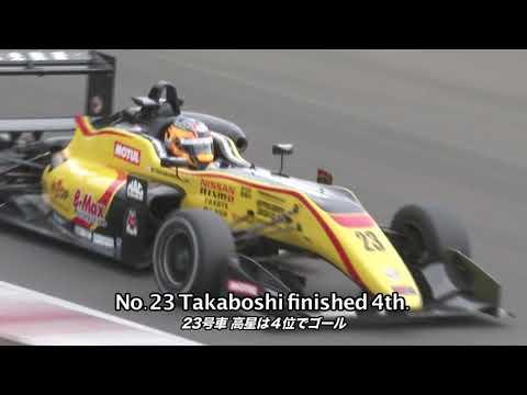 2017 Japanese Formula 3 Round 19/20 SUGO