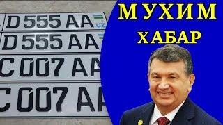 МУХИМ ЯНГИЛИК - АВТОРАКАМЛАР НАРХИ АРЗОНЛАШДИ