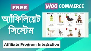 How to add Affiliate Program to WooCommerce website for Affiliate Marketers?