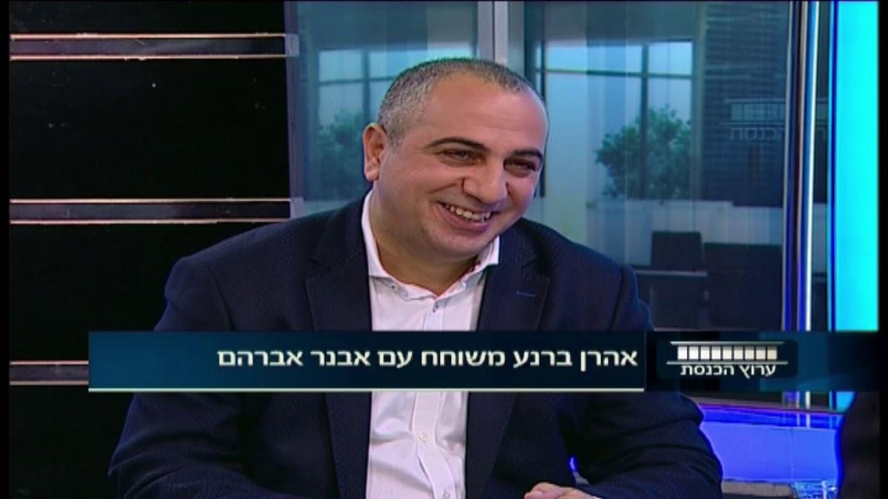 מהמוסד להוליווד - אבנר אברהם בראיון לאהרל'ה ברנע