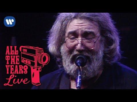 Grateful Dead - Bird Song (Oakland, CA 12/31/87)