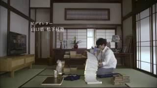 キリン一番搾り 47都道府県の一番搾りCM 「しあわせ一番町 山口づくり ...