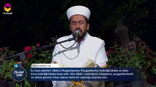 TRT Diyanet - Hafız Habip DEVECİ - Sahur Vaktinde Duygulu Tilavet