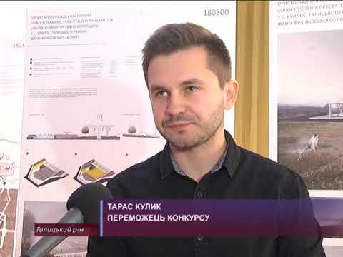 Презентація конкурсних проектів музеїфикації Успенського собору