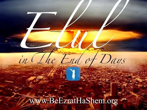 Elul In The End Of Days What Can I Do Before Its Too Late
