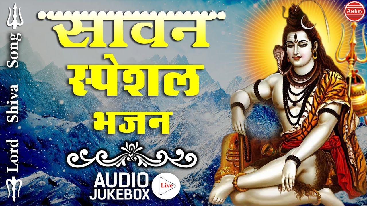 Shiv tandav stotra song download lalitya munshaw djbaap. Com.