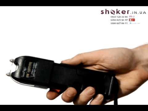Шокер помада - женский электрошокер губная помада - YouTube