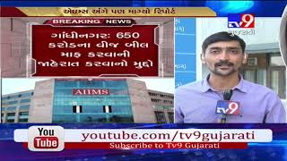 EC demands report from Gujarat govt