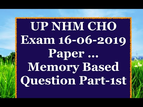 UP NHM CHO Exam Paper Answer Key- Part-1st  || UP CHO Paper 16.06.19 Answer Key ||