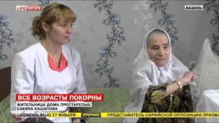 LifeNews 76 летняя девственница вышла замуж в Татарстане