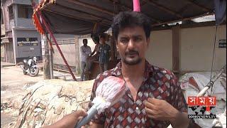 ব্যবসা টিকিয়ে রাখা নিয়ে দুশ্চিন্তায় চামড়া আড়তদাররা | Leather Industry in BD