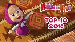 Masha e o Urso - Top 10 🎬  Los Mejores Episodios del 2018