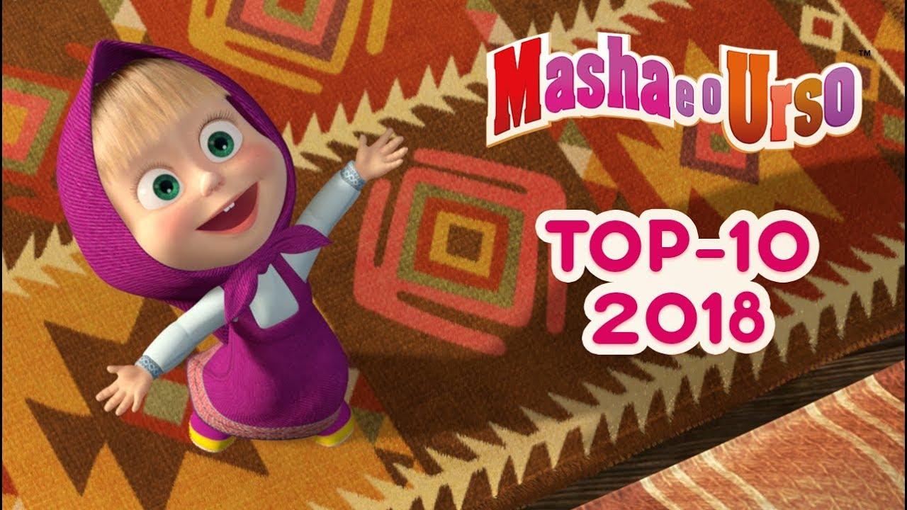 Masha E O Urso Top 10 Los Mejores Episodios Del 2018 Youtube