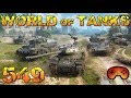 Ganz Viele Schmerzen 549 - World Of Tanks - Gameplay - German - Deutsch - World Of Tanks mp3