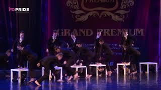 Гран При в номинации 'современная хореография'. Танцевальный ансамбль 'Интерстиль', г. Краснодар