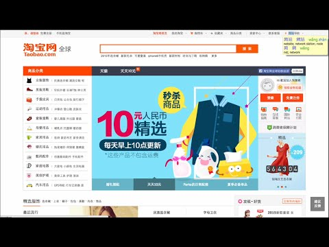 Top 10 Chinese Websites