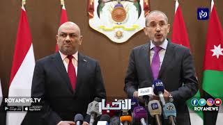 الصفدي يلتقي وزير خارجية اليمن - (10-1-2019)