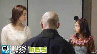 周作(篠田三郎)は木里子(小田茜)の代わりに翔の病室を訪ねる。日曜日、裕...
