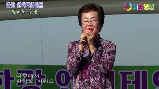 """가수 김정자 """"나주목 사랑"""" (원곡:고영희) 한강 엔터…"""